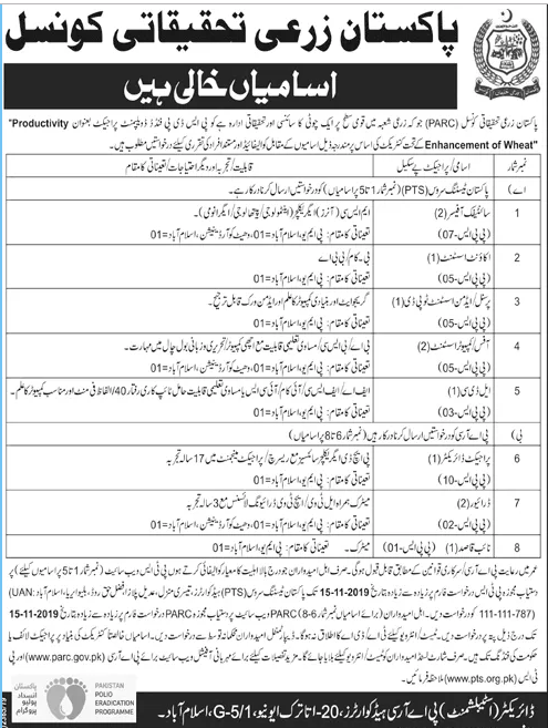 Agriculture Research Council Jobs