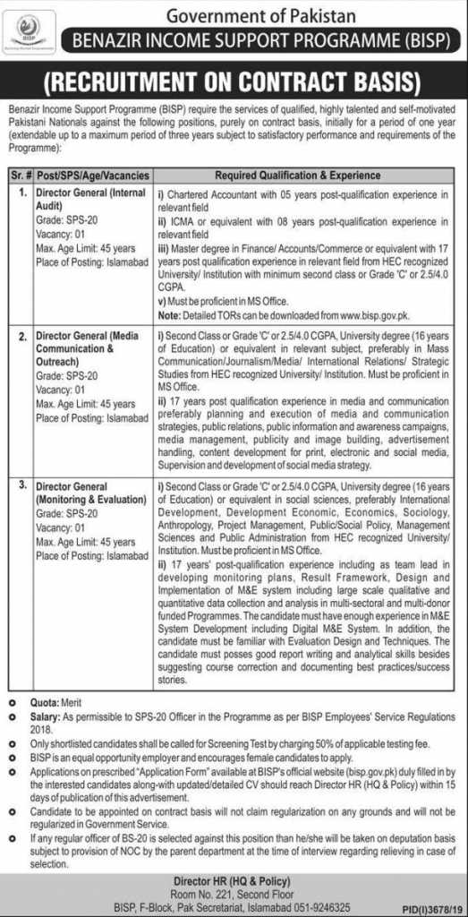 Benazir Income Support Programme Jobs 2020