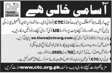 Chip Training and Consulting Jobs 2020