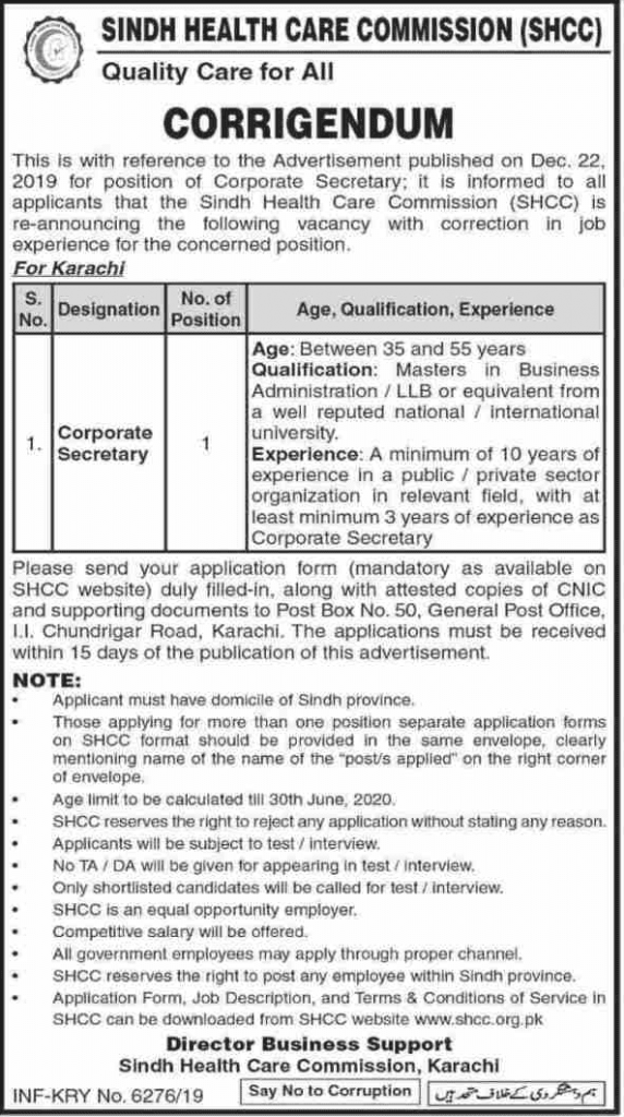 Sindh Health Care Commission Jobs 2020