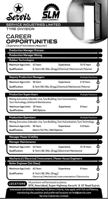 Service Industries Limited Jobs 2020