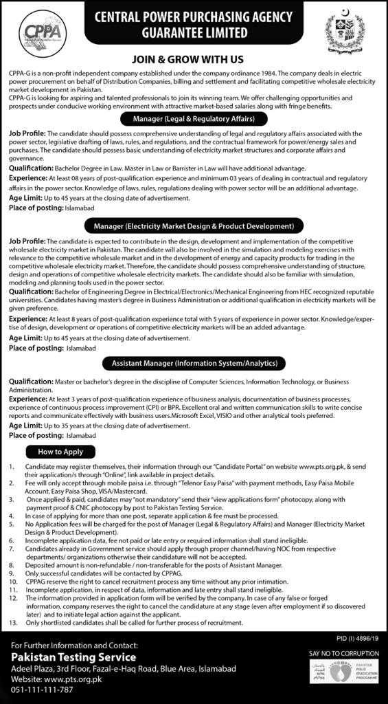 Central Power Purchasing Agency Jobs 2020
