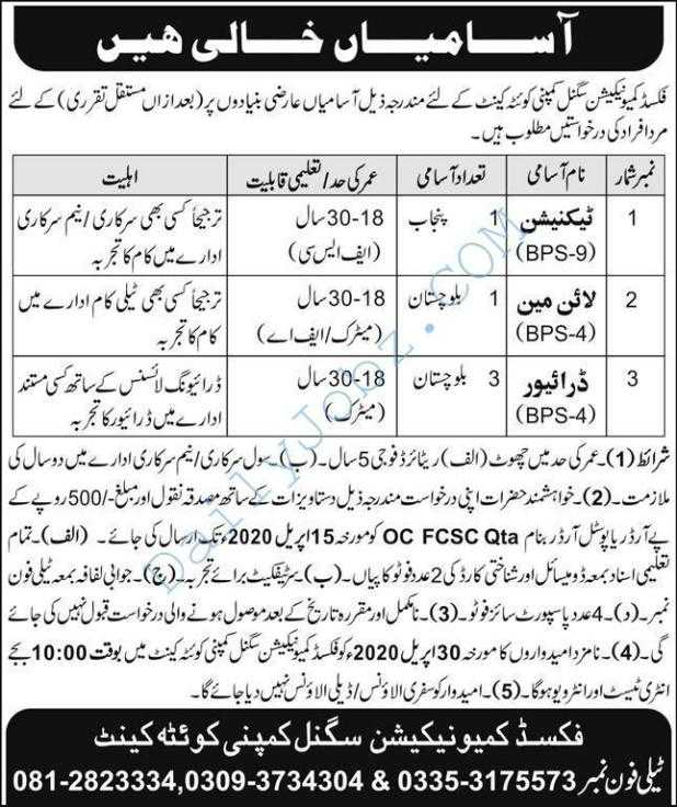 Communication Signal Company Jobs 2020