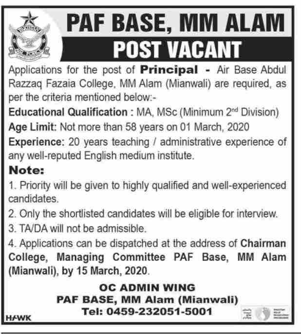 Join Pak Air Force Jobs 2020