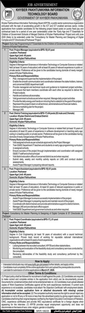 KP IT Board Jobs 2020