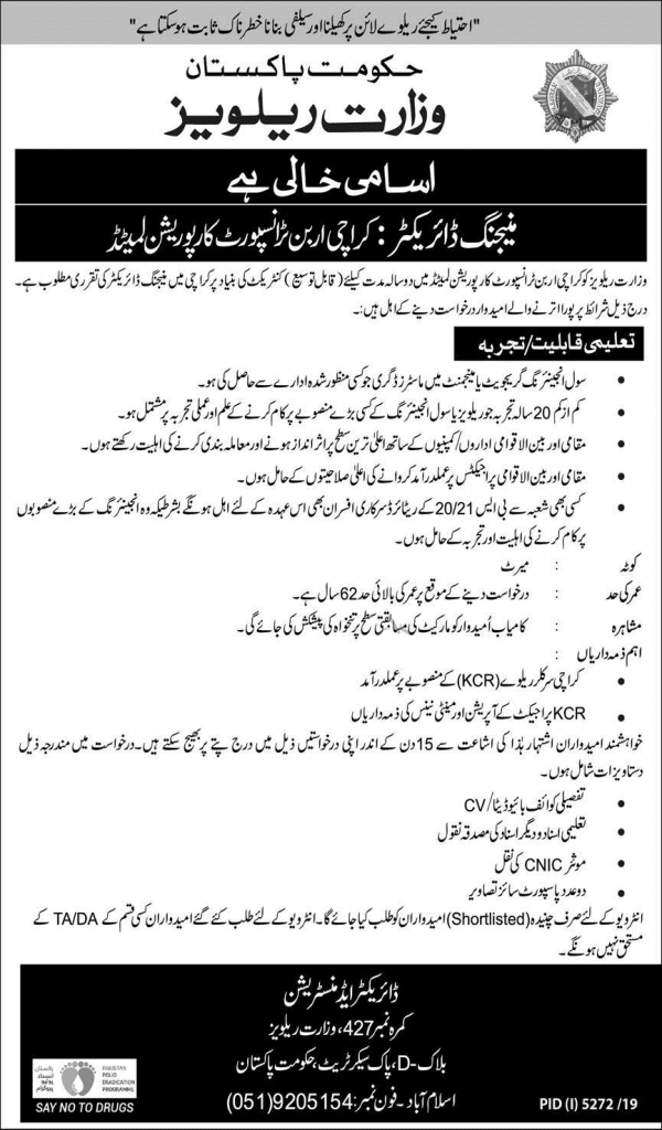 Ministry of Railways Jobs 2020
