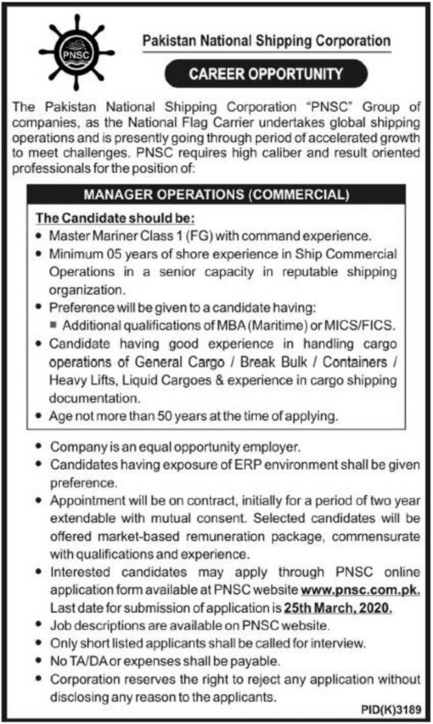 National Shipping Corporation Jobs 2020
