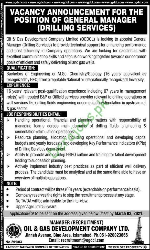 Oil and gas limited Jobs 2021