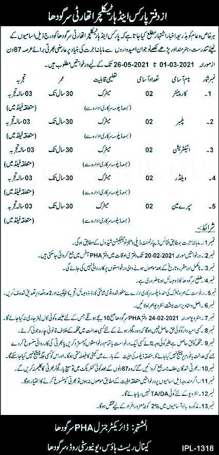 Parks and Horticulture Authority Jobs 2021