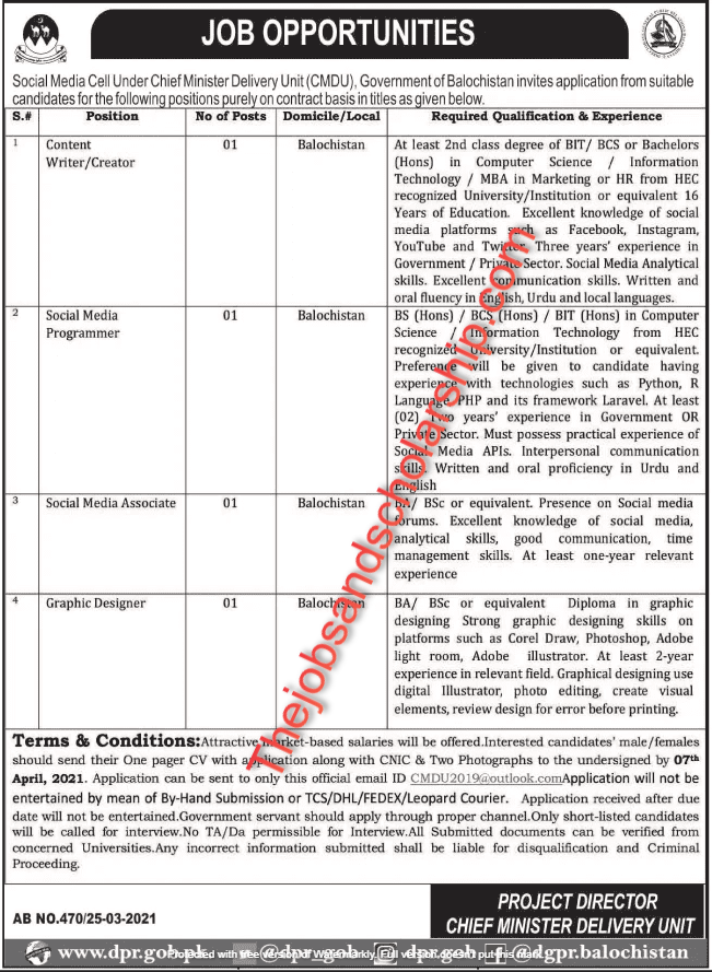 Chief Minister Delivery Unit Jobs 2021