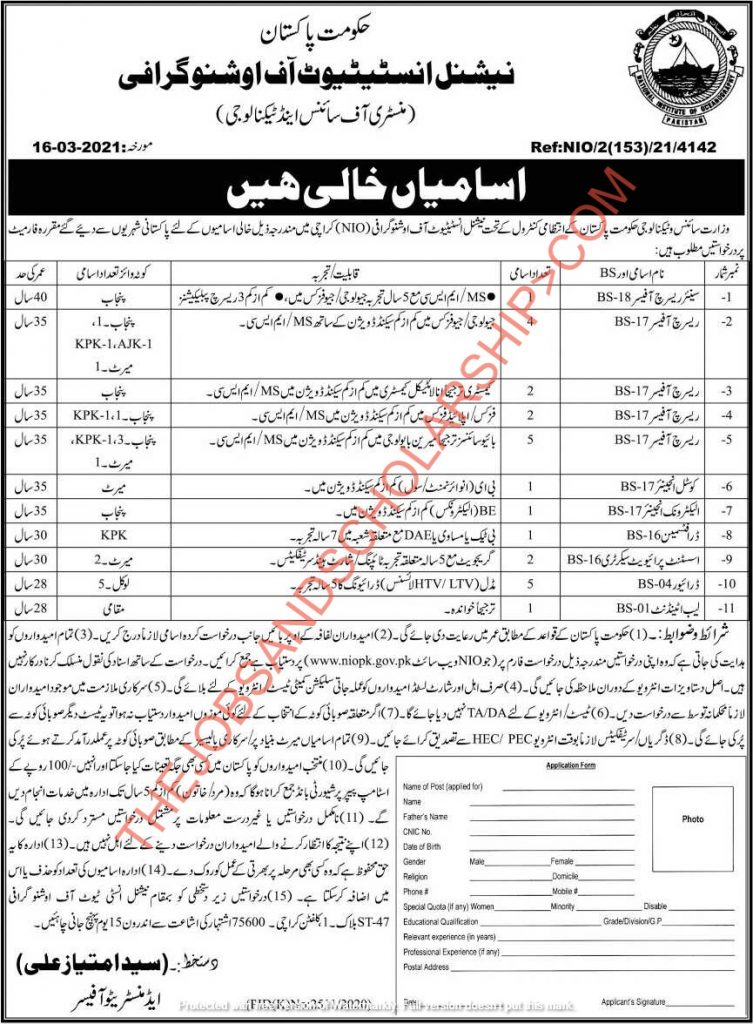 Ministry of Science Technology Jobs 2021