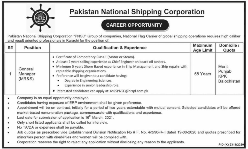 National Shipping Corporation Jobs 2021