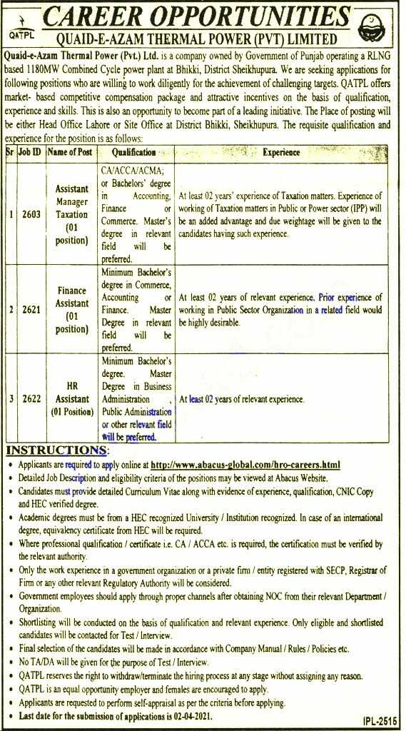 Thermal Power Plant Jobs 2021