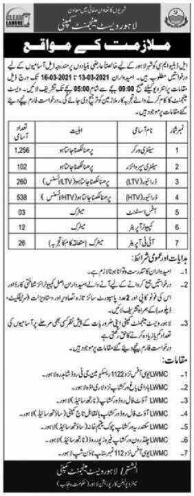 Waste Management Company Jobs 2021