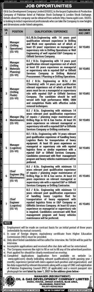 Oil and Gas Company Jobs 2021