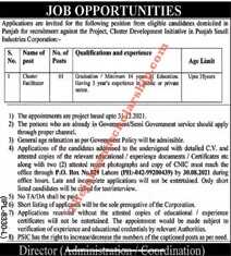 Government Jobs in Lahore