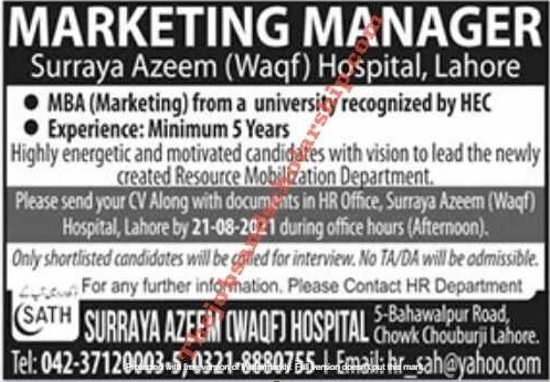 Hospital Jobs in Lahore