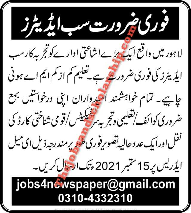 Private Jobs in Lahore