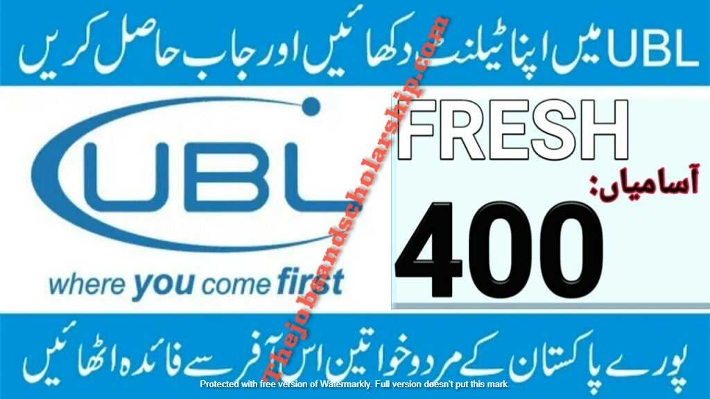 UBL Bank Jobs